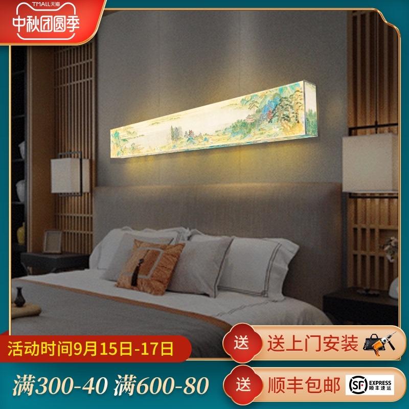 卧室led新中式床头简约氛围灯挂画