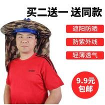 夏季透氣降溫防曬大帽沿帽檐輕便工地安全帽遮陽帽遮陽板遮陽罩