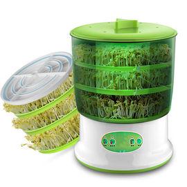 豆芽机DYJ-A01全自动家用双层豆芽机大容量果蔬机发芽机