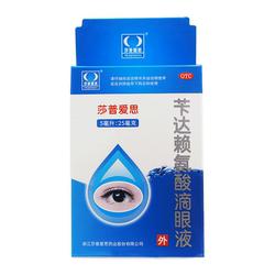 莎普爱思 苄达赖氨酸滴眼液 5ml 早期老年人白内障眼药水视力模糊