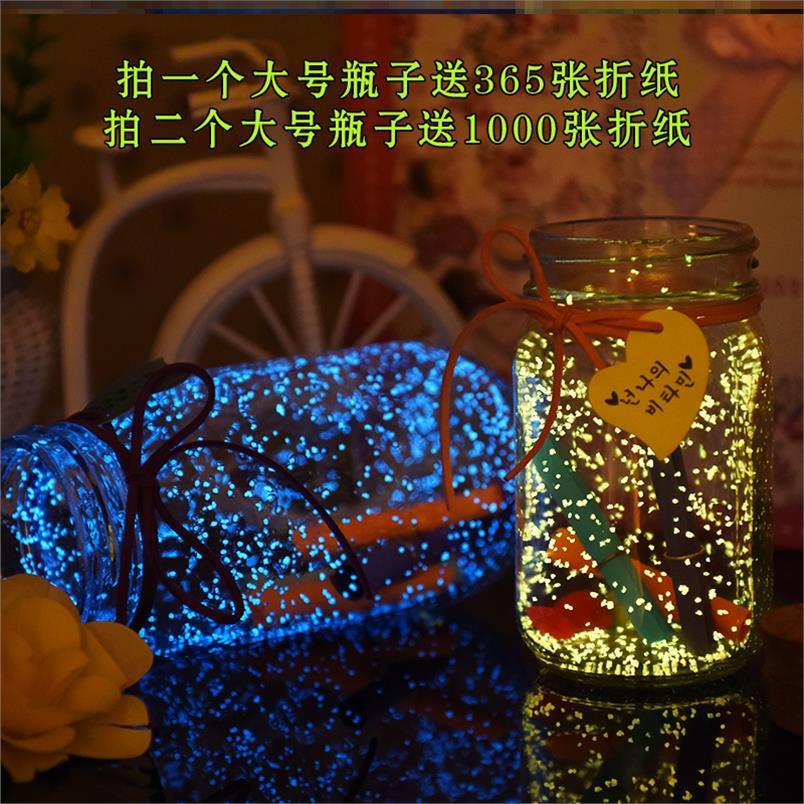塑料管装饰创意糖果彩色新款魔法玻璃瓶星空瓶木塞罐装许愿瓶瓶子