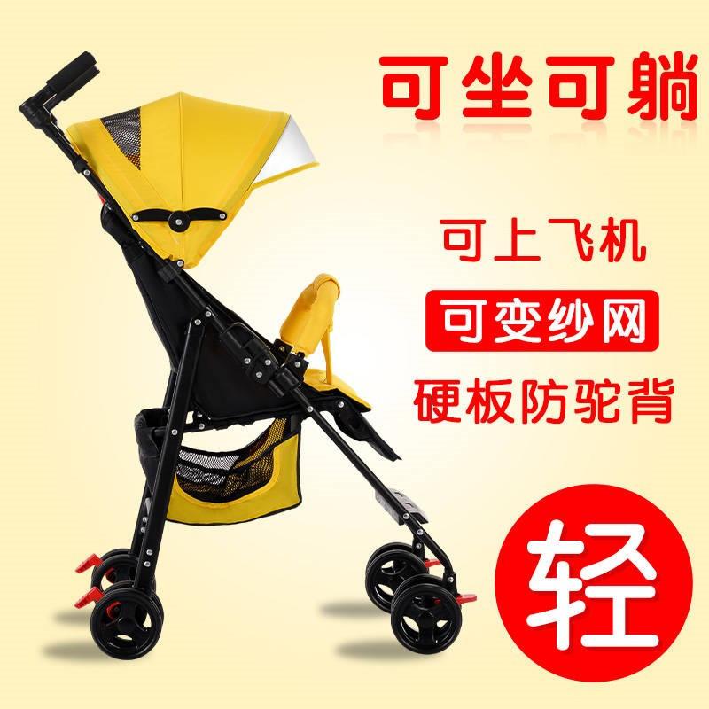躺可坐轻便折叠收车手推推车溜娃神器6个月可婴儿车一键宝宝 婴儿