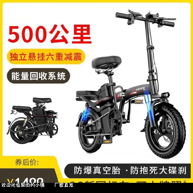 Bicycle folding electric vehicle motor 48V Light Mini scooter driving GB double accessories