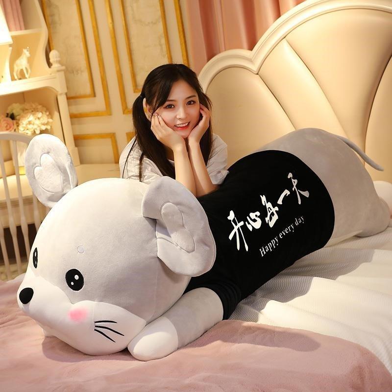 。毛绒玩具老鼠生肖鼠床上生日头枕少女手抱枕男朋友鼠年小抱枕学