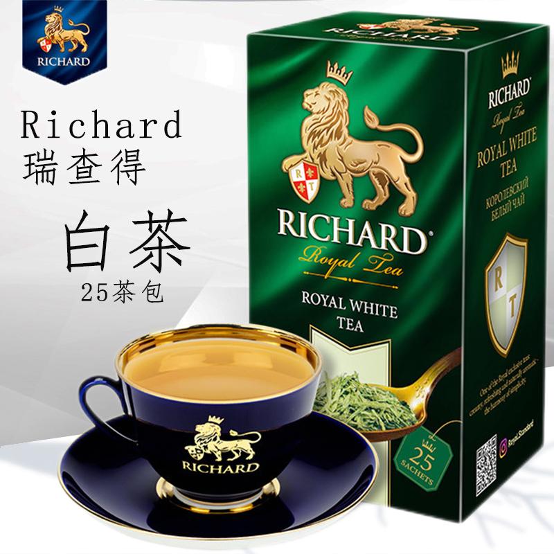 俄罗斯进口 RICHARD瑞查得 经典白茶袋泡茶包 绿茶碎茶末袋装茶叶