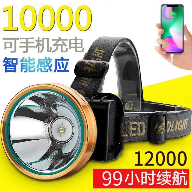 Head lamp strong light super bright long range rechargeable top lamp head flashlight LED miners lamp fishing hunting waterproof lithium battery