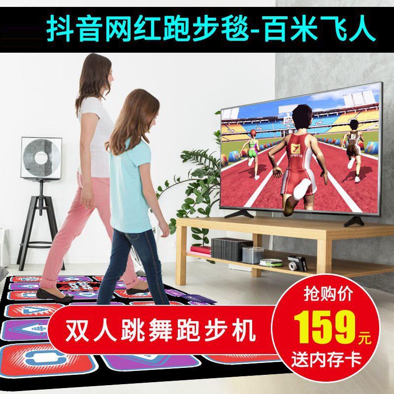 按摩跳舞机电玩城地毯式室内家庭2019网红动感尬舞机游戏厅两用3d