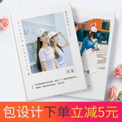 照片书定制相册本纪念册影集制作情侣写真创意diy手工成长记录册