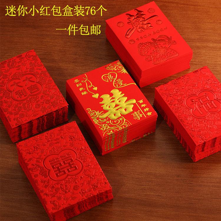 Конверты для Китайского нового года Артикул 642661206400