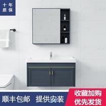 浴室柜輕奢現代簡約衛生間洗漱臺面盆洗手池臺盆一體洗臉盆柜組合
