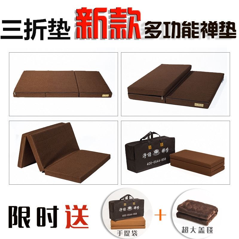 Подушки для медитации Артикул 639435143952