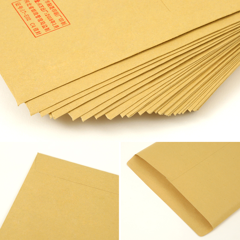 High grade 0 A4 large envelope thickened 9 envelope A4 creative large I kraft paper envelope yellow pouch standard luxury