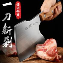 歐派斬骨斧砍骨刃重型砍骨頭專用刃屠夫專業商用斧頭砍骨刃剁骨斧
