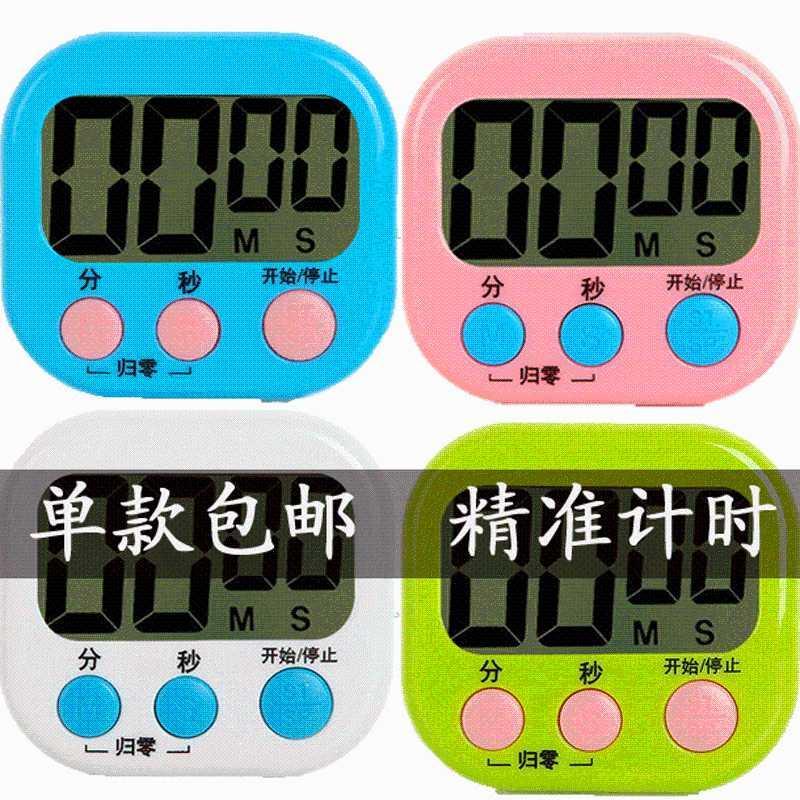 。时间提醒钟子网定时厨房电子烘焙红管理学生管理器时计番