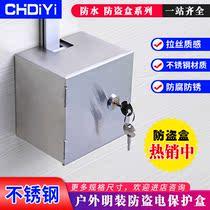 不锈钢室外防水插座盒86型防水防溅盒带锁防盗电插座盒墙壁插座罩
