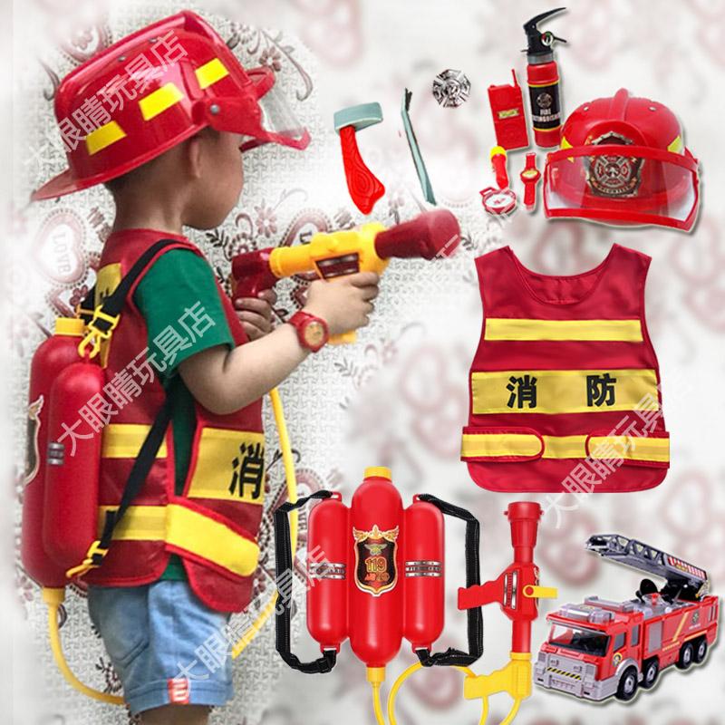 儿童消防员头盔玩具套装幼儿园角色扮演道具服装备马甲声光消防帽