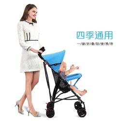 神马新生婴儿手推车  宝宝儿童小孩夏季透气轻便易折叠可坐躺伞车