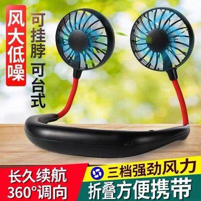 懒人挂脖迷你小风扇USB可充电随身便捷式学生宿舍大风力超静音