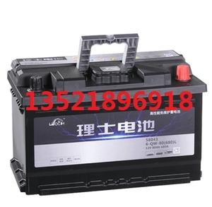 全新理士启停蓄电池57220雷神汽车启动电池12V72A