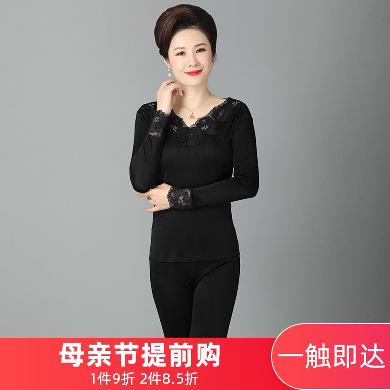 Silk underpants womens autumn suit mothers middle-aged and elderly warm mulberry silk body-building top and autumn pants