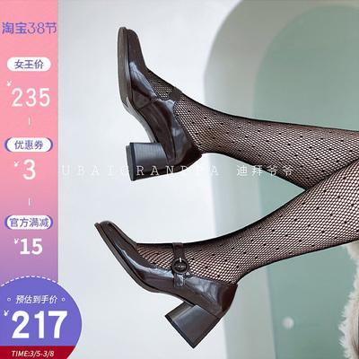 春季新款法式玛丽珍粗高跟真皮一字扣care漆皮复古小众气质单鞋女