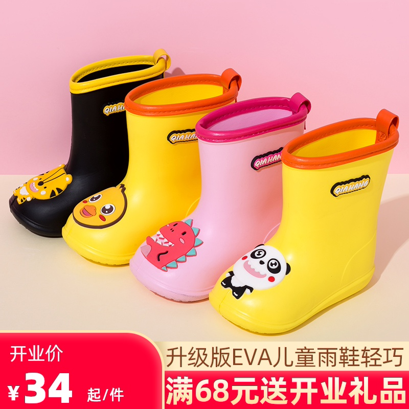 Childrens rain shoes childrens childrens upgraded anti slip waterproof rain boots for boys and girls cute little yellow duck baby water shoes
