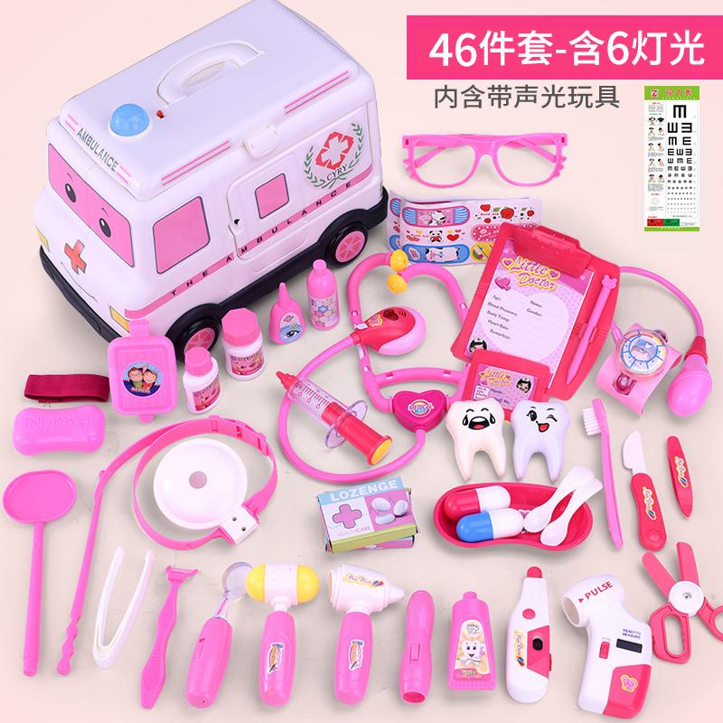 过家家玩具女童套装游道具女孩儿童听诊器医生宝宝小孩角色扮演