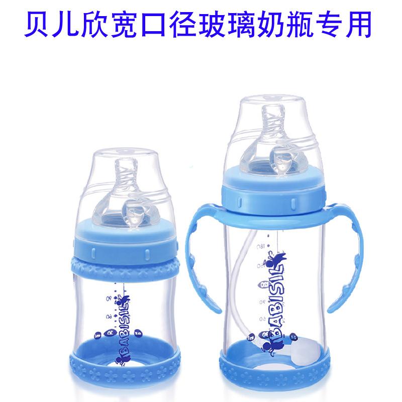 Аксессуары для бутылочек Артикул 643294110858