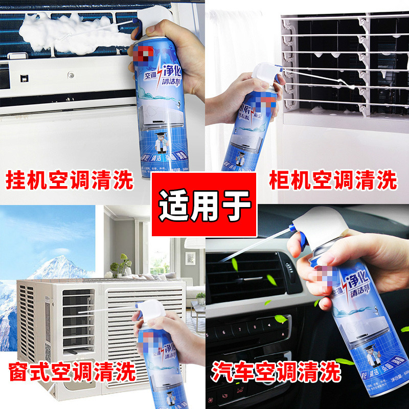 Cleaning agent for air conditioner two in one air conditioner for family car