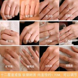 韓國守護十二星座鍍18k玫瑰金鈦鋼情侶戒指男女食指潮人開口飾品圖片