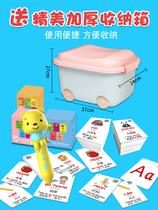 小学1-12岁一年级英语单词卡片随身启蒙早教幼儿宝宝全套认识点读
