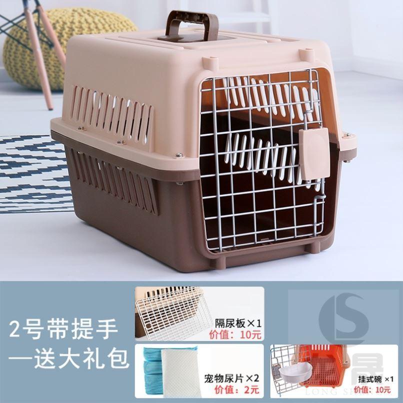 包100斤中型箱宠物飞机手提航空箱子小猫柴迪犬哈士奇犬猫泰大窝