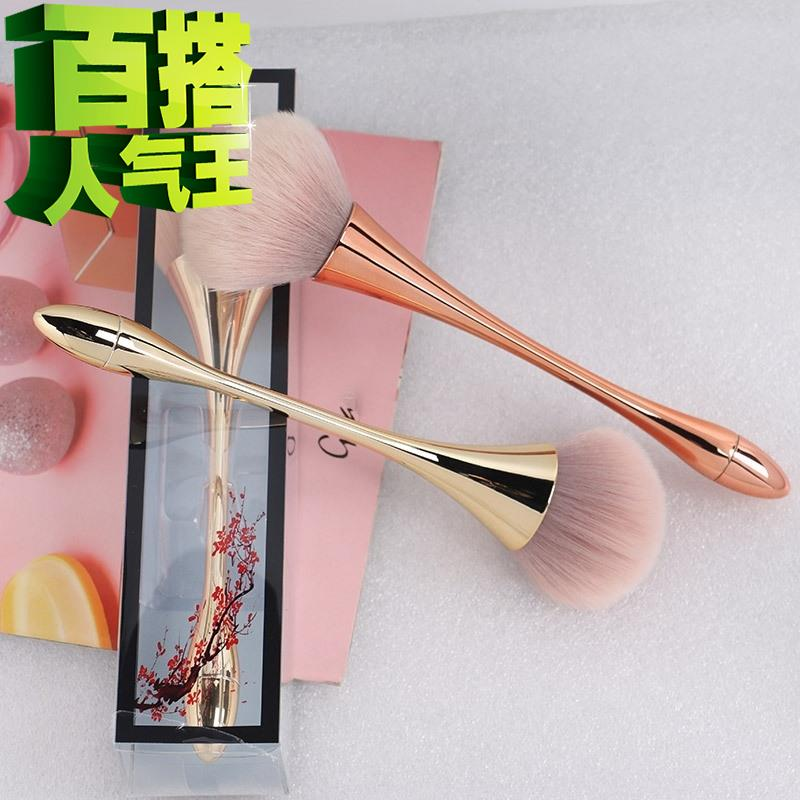 2021 make-up, flat head, makeup, powder, brushes, large size, fluffy, honey, and painting.