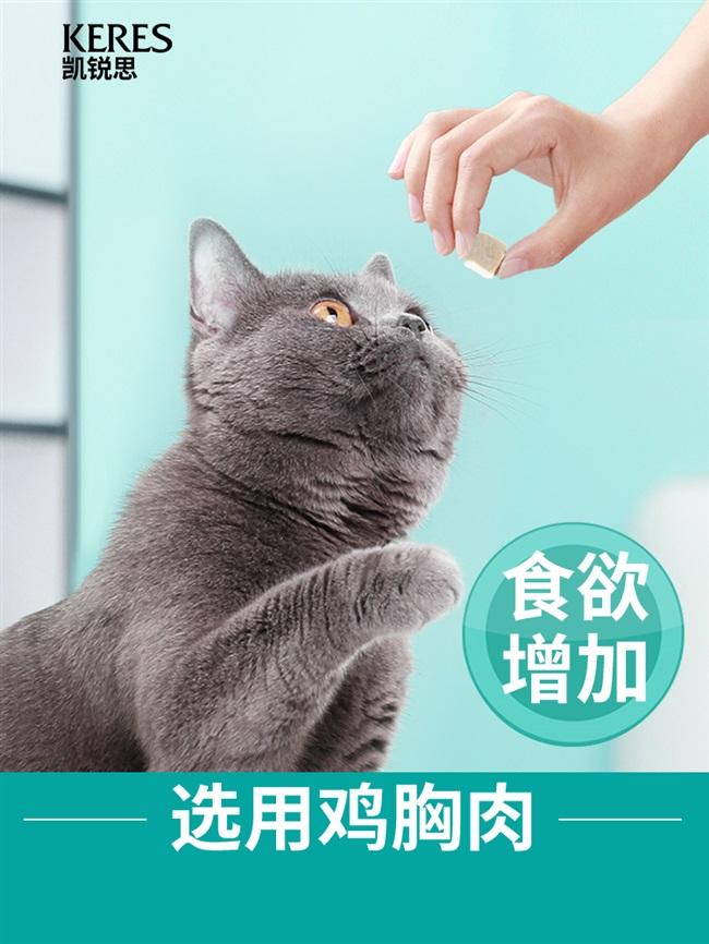 宠物猫咪零食冻干幼猫成猫增肥营养发腮补充钙质