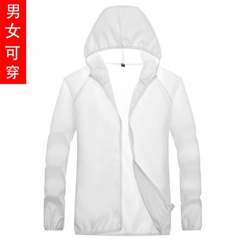 Jacket mens large summer single layer ultra thin skin clothing outdoor sports windbreaker quick dry Breathable mens coat