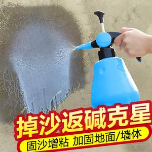 固沙剂固沙宝墙面返碱界面剂反沙克星渗透固化剂地水泥地面处理剂