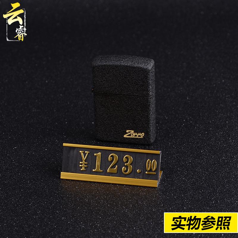高級価格表示ブランドの金属価格ラベルのアルミニウム合金の高価格Xサインの端数が贅沢です。