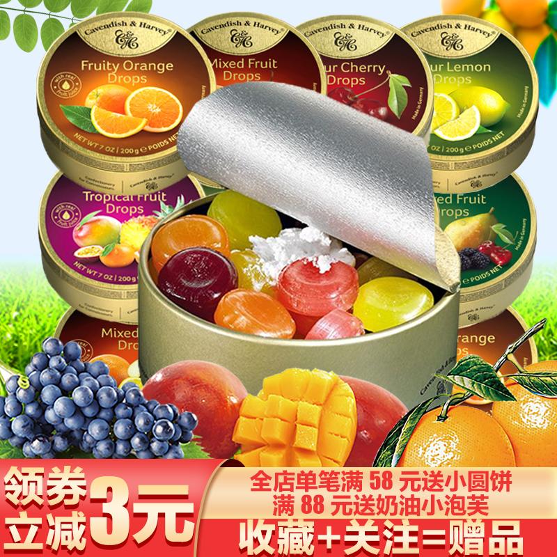 德国进口糖果嘉云混合水果热带杂果硬糖夹心喜糖铁盒装圣诞节礼物