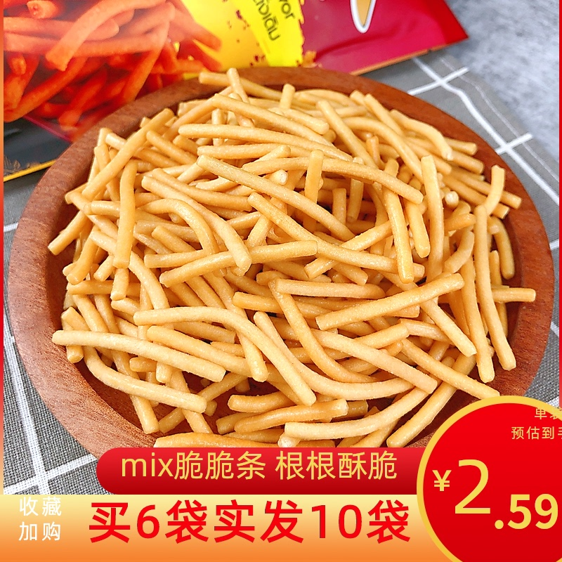 Imported snacks from Thailand vfoods mix crispy strips spicy Mimi shrimp net red puffed potato snack