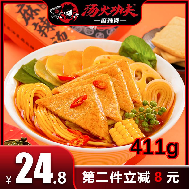 汤火功夫411g大盒油豆腐麻辣烫红薯宽粉方便黄金面速食夜宵小火锅