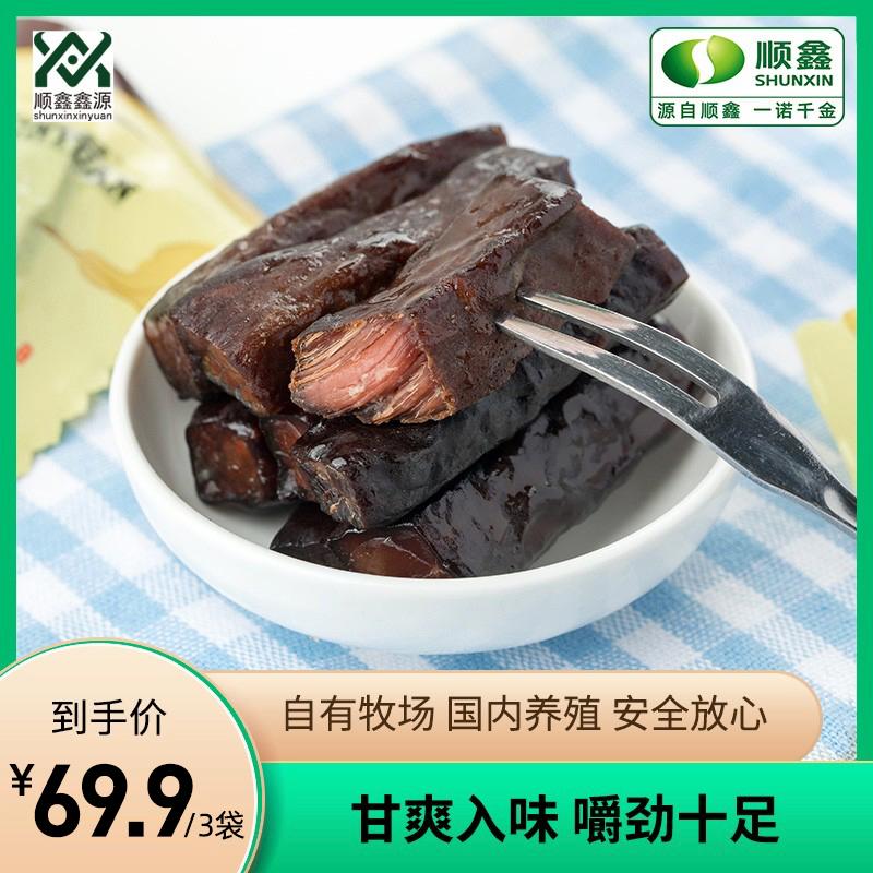 【主播推荐】顺鑫鑫源手撕牛肉88gx3袋休闲食品办公室零食包邮
