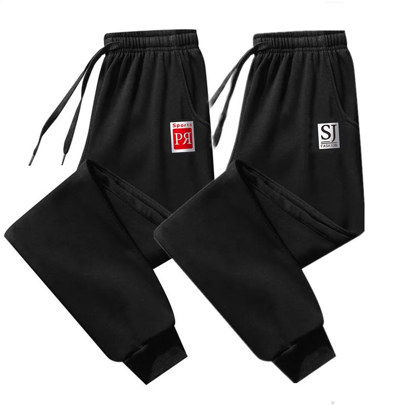 【两件装】秋季休闲裤男2021新款男士束脚裤学生长裤运动裤哈伦裤