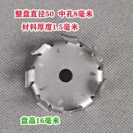 304不锈钢分散盘搅拌杆电动搅拌器涂料分散机叶轮锯齿分散片