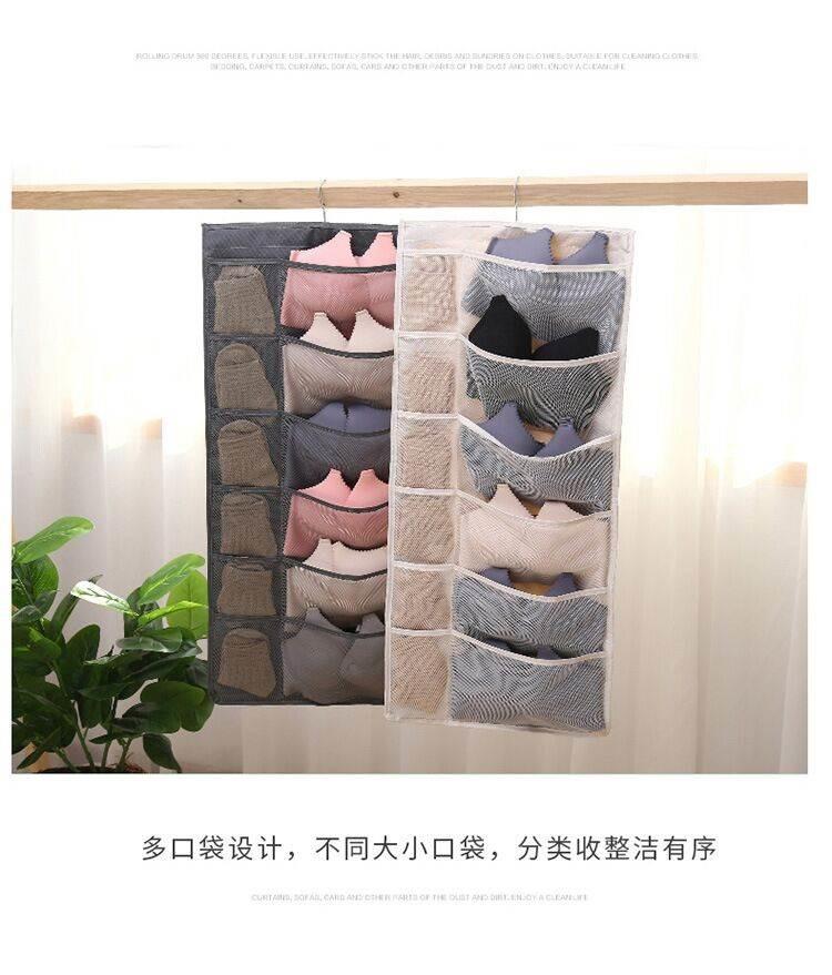 衣收纳宿舍内格内衣裤可拆镂空居家大学生内加厚墙上悬挂挂袋旅。