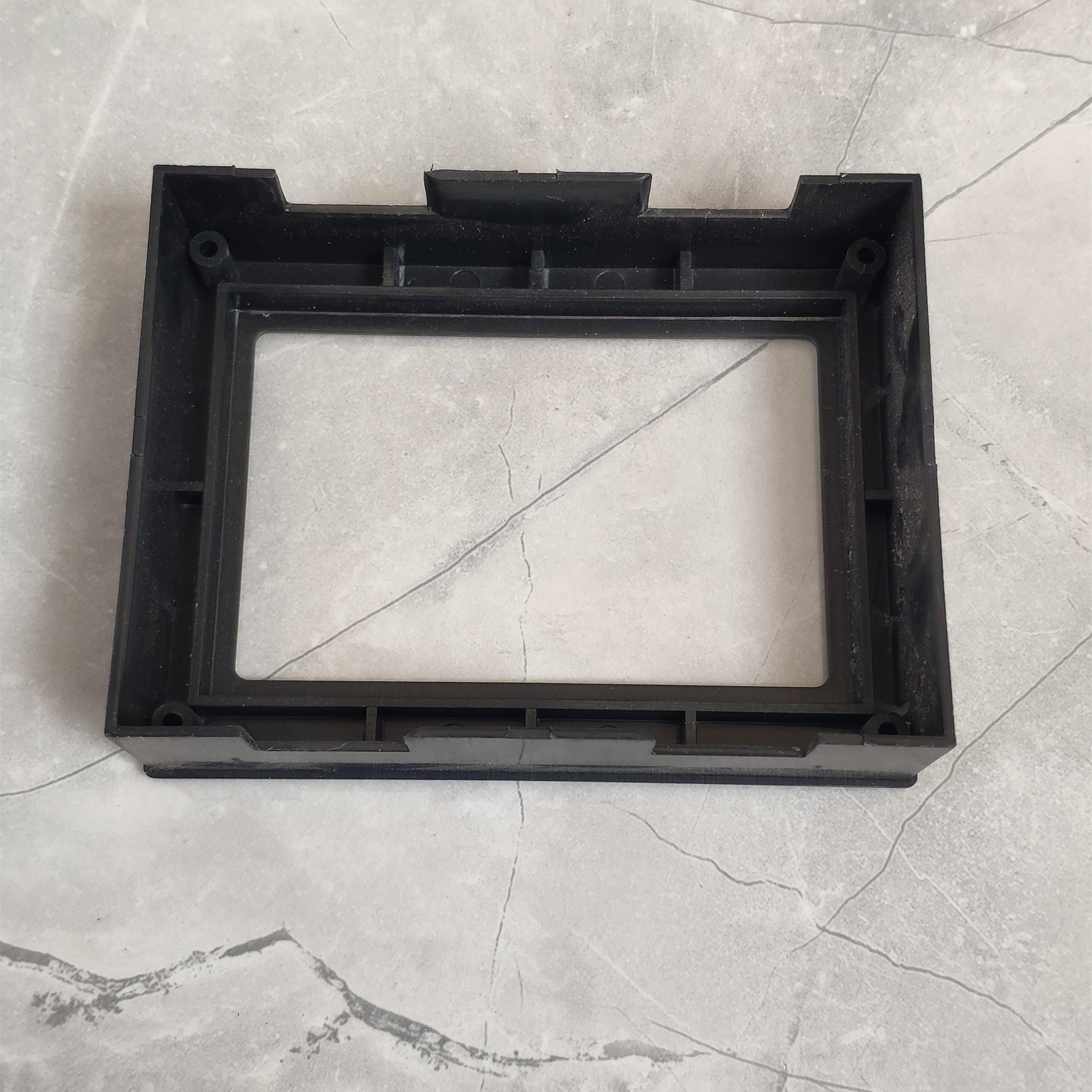 12864显示屏外壳液晶屏存包柜寄存柜储物柜显示器外壳塑料外壳