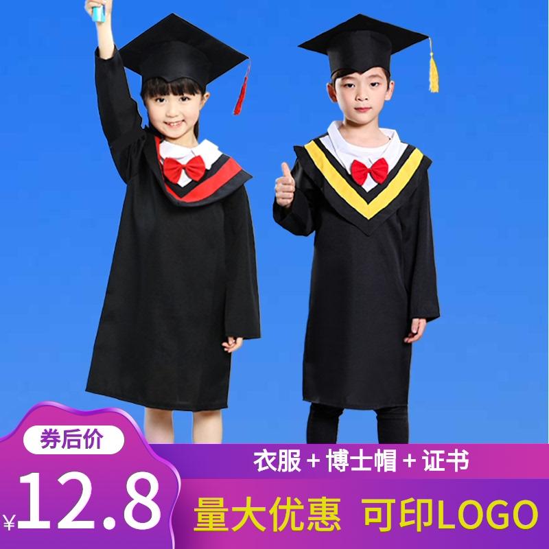 儿童博士服幼儿园小学毕业照服装学士服毕业礼服拍照衣服博士帽子