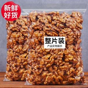 琥珀核桃仁500g散装熟即食孕妇零食山核桃仁蜂蜜原味去皮坚果罐装