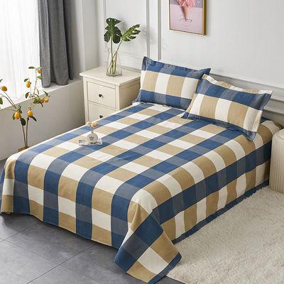 床单单件简约北欧风单人2米x2.3水洗棉学生宿舍双人1.5米1.8m被单