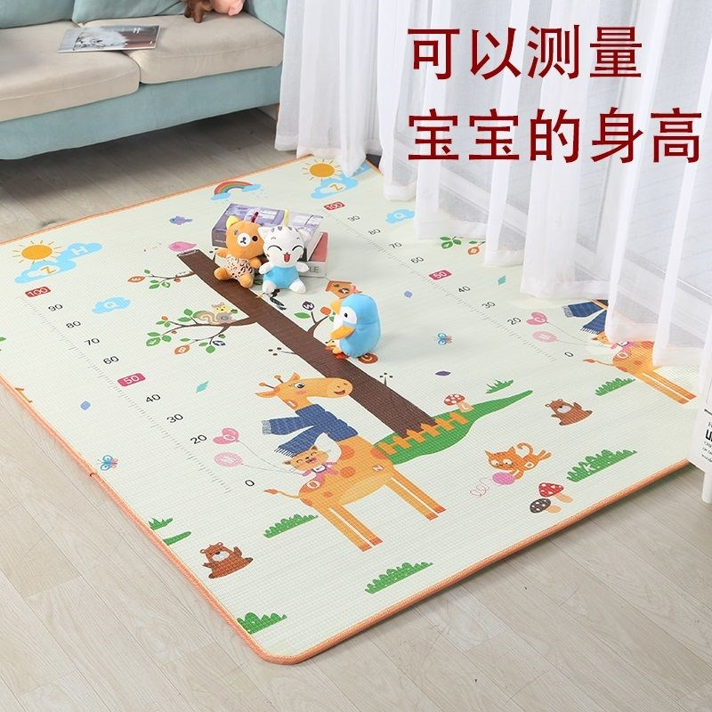 儿童爬爬垫卧室无味隔凉防热加厚家用婴儿爬行垫防潮地板垫泡沫垫