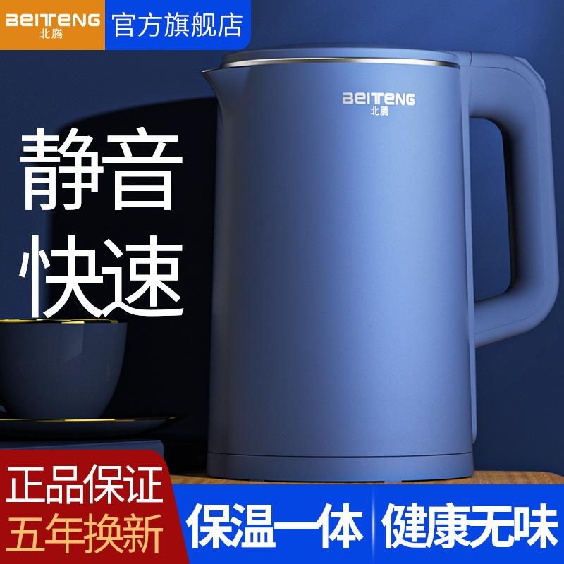 北腾电热烧水壶保温一体家用全自动断电宿舍学生小型开水壶煮茶器